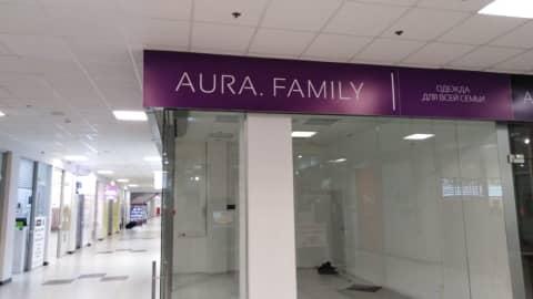 AURA. FAMILY — Одежда для всей семьи